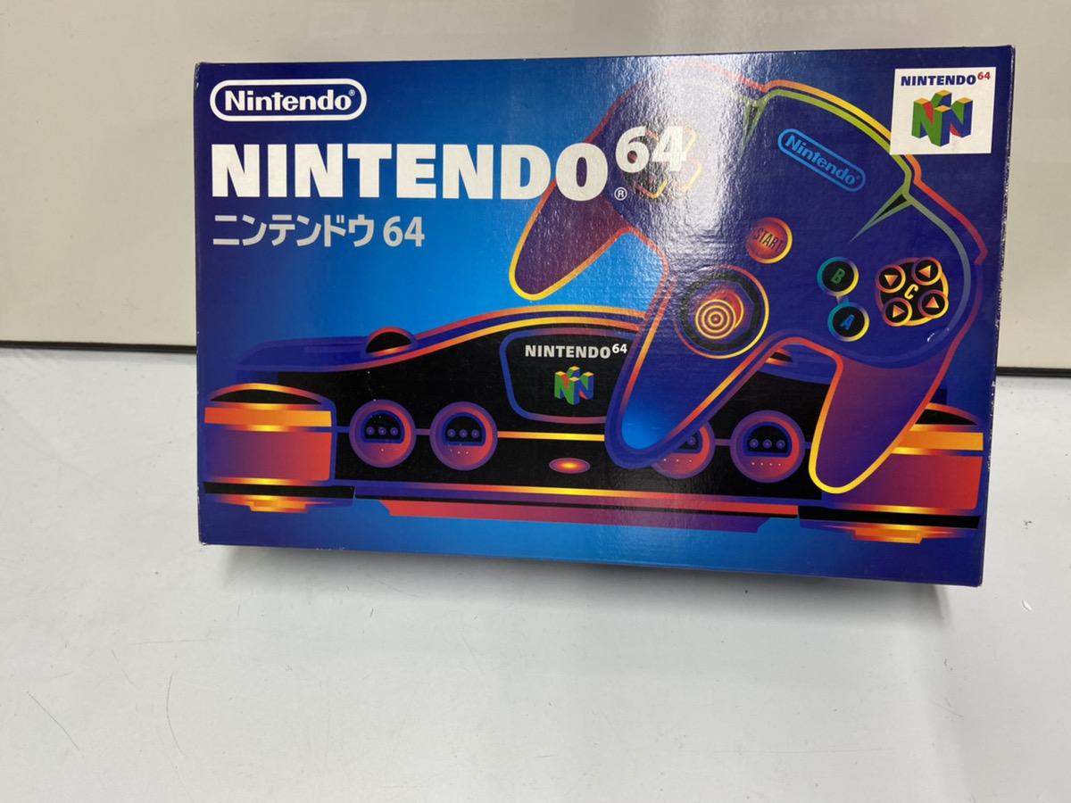 「任天堂64を買い取りました」の写真